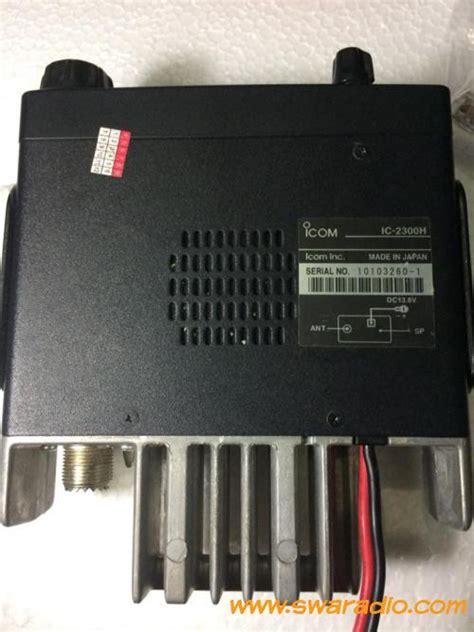 Segel Meter Segel Plastik Ps001 Merah dijual icom 2300h segel tx 50 watt di swr saya menggunakan dummyload swaradio