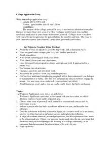how to write a good resume for university application how to write a resume for university application