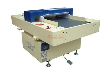 Conveyor Tipe O by Kaiyu Conveyor Type Needle Detector