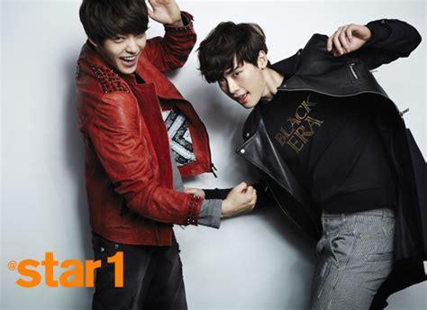 download film korea terbaru kim woo bin lee jong suk vs kim woo bin we heart it lee jong suk