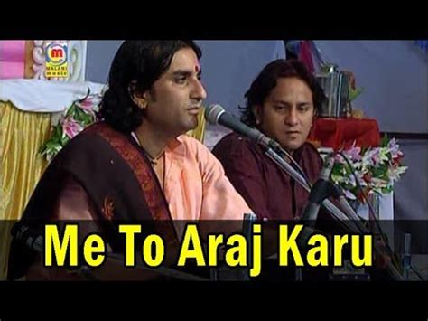 speaker baje gadi me download me to araj karu guru prakash mali bhajan 2014