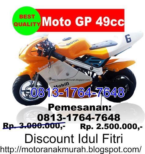moto gp anak knalpot orange harga murah motor mini dan motor anak serta motor atv murah
