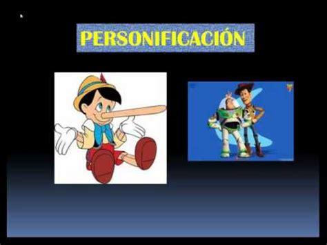 imagenes sensoriales y personificaciones personificacion youtube