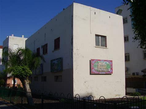 founder house קובץ founders house in kiryat malakhi israel jpg ויקיפדיה