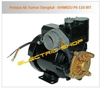 kapasitor pompa air shimizu ps 135 e ukuran kapasitor pompa air shimizu 28 images 168065 pompa air ps 121 bit shimizu ajbs pompa
