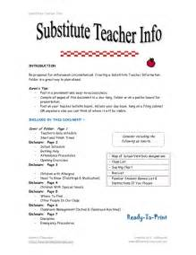 cover letter substitute cover letter for substitute career