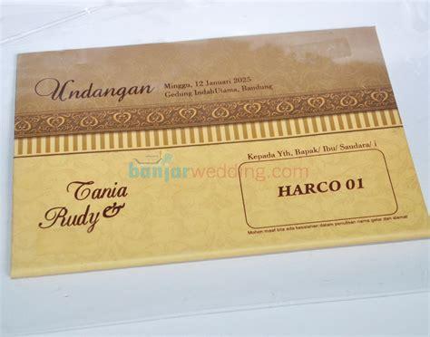 Hrc Hitam Coklat undangan pernikahan hardcover murah hrc01 banjar wedding banjar wedding