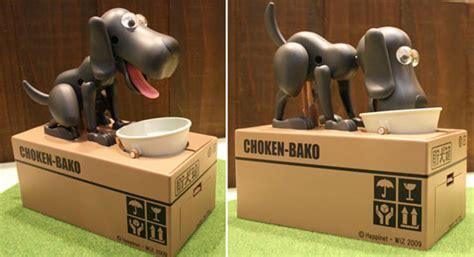 puppy bank japan trend shop choken bako robotic bank