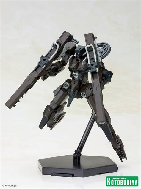 frame arms baselard with bombardment unit plastic model