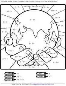 Sample worksheet images
