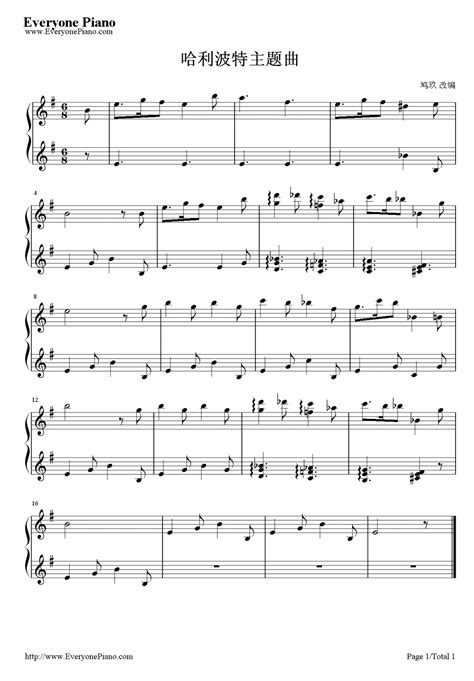 harry potter theme stave preview 1 free piano sheet music