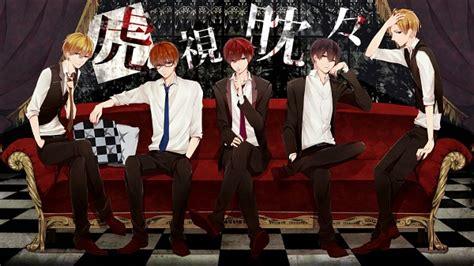 anime couch pixiv id 4231835 1736625 zerochan