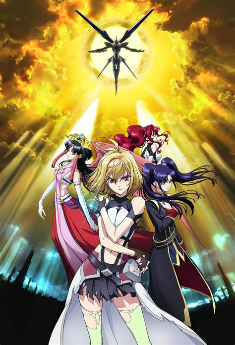Anime 2 Cour by Cross Ange Tenshi To Ryuu No Rondo Second Cour Visual