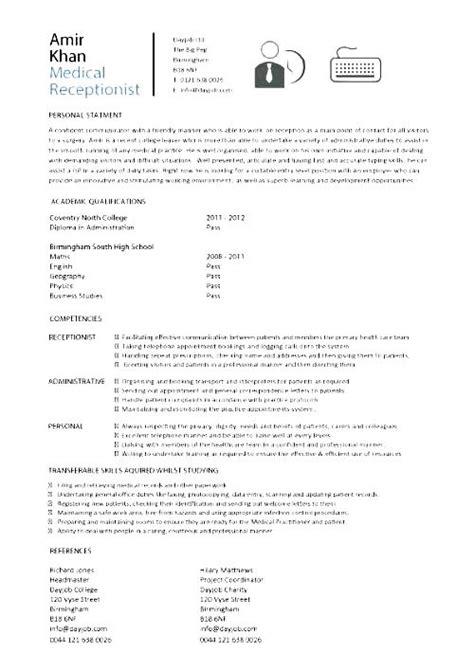 receptionist resume templates free hospital receptionist resume sle free sles