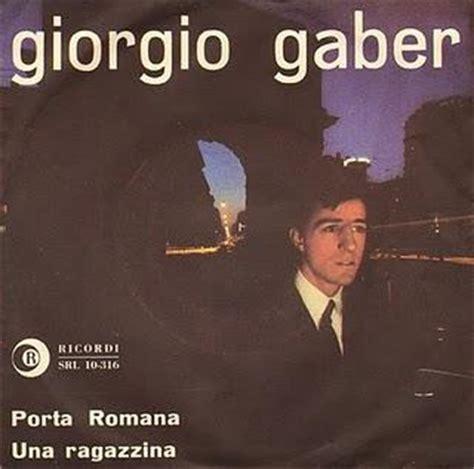 porta romana canzone giorgio gaber porta romana una ragazzina 1963 paperblog