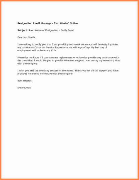 8 standard 2 weeks notice letter notice letter