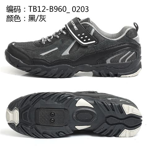 sale cycling shoes brand casual bike shoe