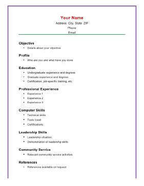 this a4 size printable resume template puts the emphasis
