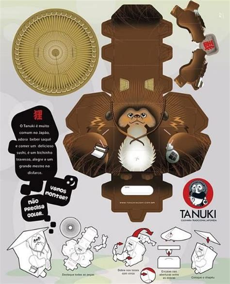 shigaraki tanuki paper by kleber moraes this beautiful paper