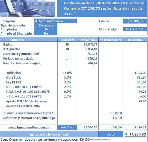 calculadora online de sueldo empleado d comercio sueldo empleado julio 2015 autos post