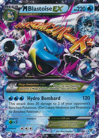 M Blastoise Ex 30146 Ultra m blastoise ex 30 146 ultra card center