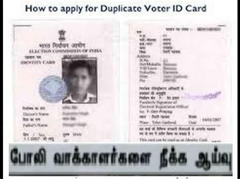 make my voter id card tamil nadu chief election officer informed analysis