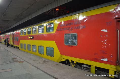 Jaipur Delhi Doubledecker Train experience - eNidhi India