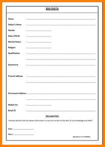 6 biodata format for job pdf emt resume