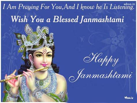 shayri wallpapers happy janmashtami wishes