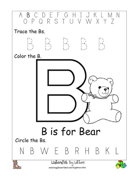 free printable preschool worksheets letter b alphabet worksheet big letter b doc ed letters and