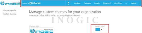 Office 365 Portal Customization Change Office 365 Portal Url 28 Images Office Dev