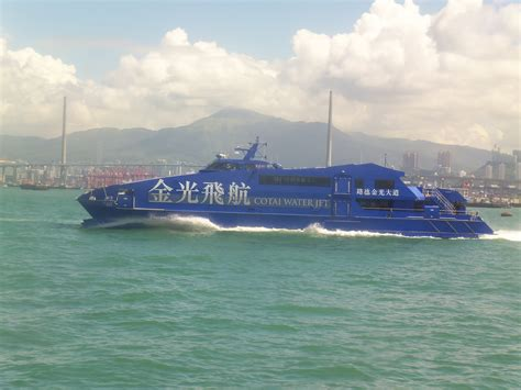 jet boat hong kong file cotai water jet boat in hong kong harbor jpg