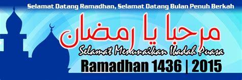 Print Banner Spanduk Baliho desain banner spanduk ramadhan 1436 2015