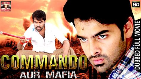 film india 2017 hd commando hindi movie full