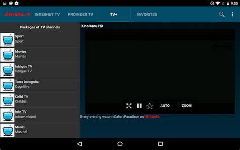 Software Tv For Hp Android Laptop android app vintera tv for samsung android and apps for samsung