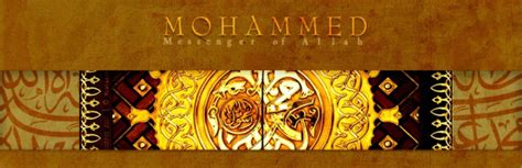 biography of muhammad peace be upon him in urdu brief biography of hazrat mohammad peace be upon him