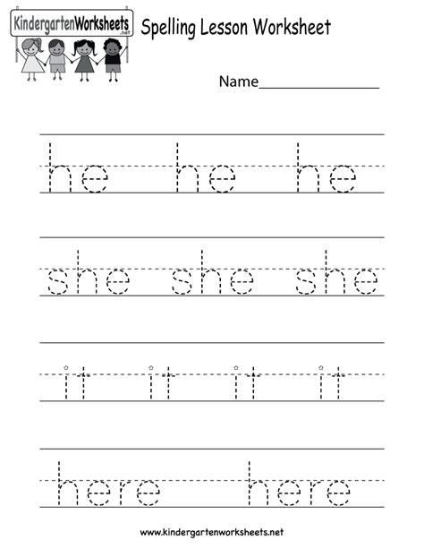 spelling practice worksheet free kindergarten