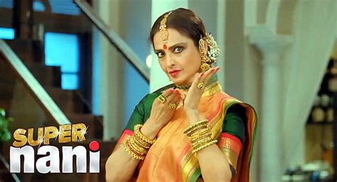 rekha super nani rekha in super nani film image super nani on rediff pages