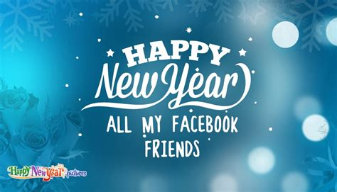 happy new year all my facebook friends happynewyear pictures