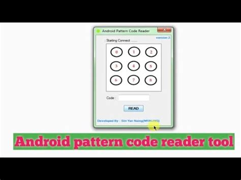 android pattern code reader android pattern code reader tool all android mobile