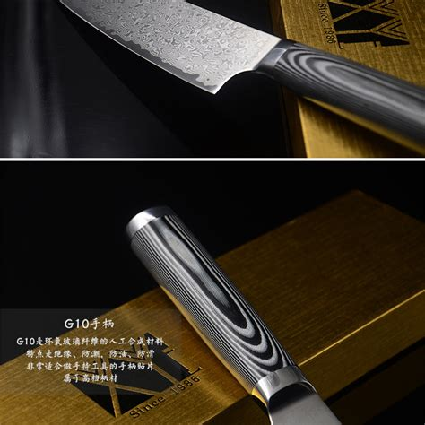 8 inch chef knife high end kitchen knife stainless steel