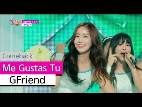 tutorial dance me gustas tu full download gfriend me gustas tu dance version dvhd