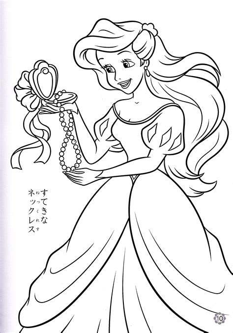 Walt Disney Coloring Pages Princess Ariel Walt Disney Princess Ariel Color Pages Printable