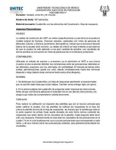 hoja de respuestas del cuestionario ficha t 233 cnica 16 pf cattell