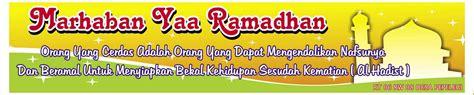 Kaos Salam Ramadhan contoh desain spanduk studio design gallery best