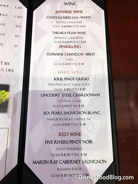 To Market Recap Cocktail Menu by Review Tokyo Dining In Epcot S Japan Pavilion The