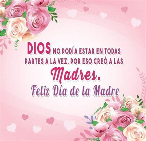 imagenes con frases bonitas para las madres palabras por el dia de la madre buenos deseos