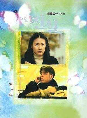 film korea rating terbaik 20 drama korea dengan rating tertinggi sepanjang masa