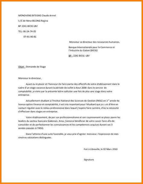 Lettre De Motivation Stage Finance D Entreprise lettre de motivation stage banque finance