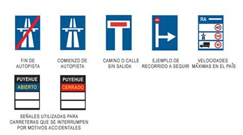 consultas online sobre anses y su autopista de servicios informaci 243 n vial se 241 ales informativas